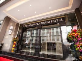 布达丹白金酒店