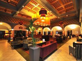 赫尔皇家酒店