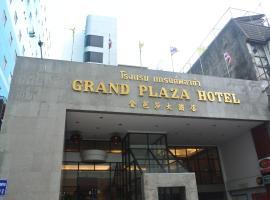 广场大酒店