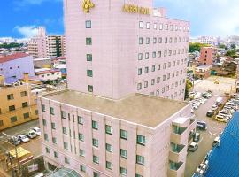 阿尔伯特秋田酒店