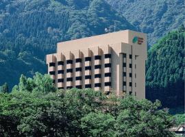 宇奈月国际酒店