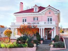 彭德尔顿之家历史旅馆