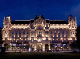 布达佩斯格雷沙姆宫四季酒店