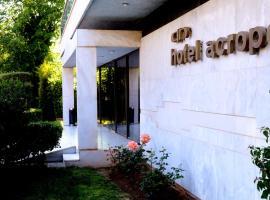 阿科波罗酒店