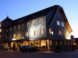 福滕伯格霍夫加米酒店