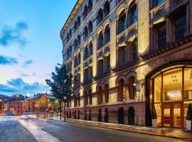 曼彻斯特市政酒店,位于曼彻斯特的酒店