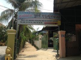 斯雷尼宝霞斯登梅斯旅馆, Ta Khmau