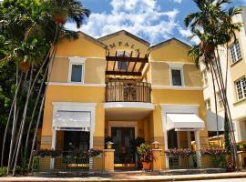 因帕拉酒店