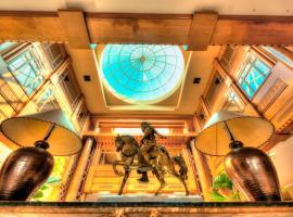 突尼斯摄政酒店