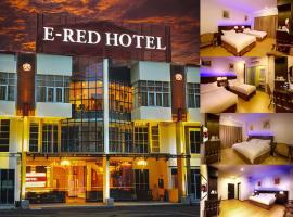 E Red Hotel Alma Cosmo,位于大山脚的酒店