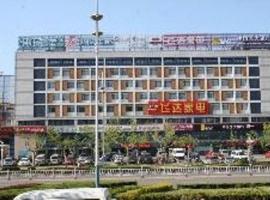 锦江之星 - 烟台开发区长江路店
