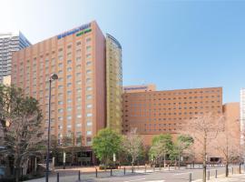 爱德蒙大都市东京酒店