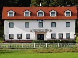 阿姆施夫瑟贝沃克酒店