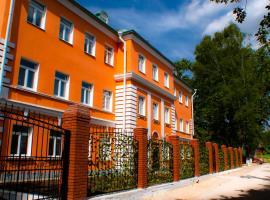 橘色屋酒店
