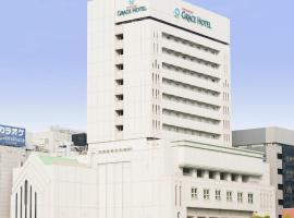 新横滨格雷斯酒店,位于横滨的酒店
