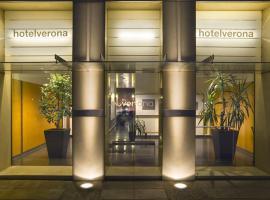 维罗纳酒店