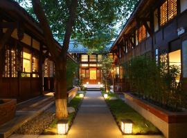 德门仁里酒店(成都宽巷子店)
