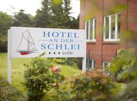 施莱嘉尼河畔酒店