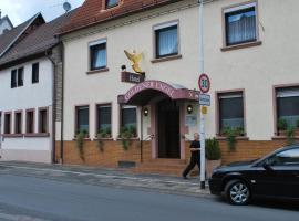德纳恩格尔旅馆