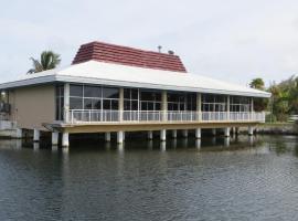 苏加洛夫旅舍, Sugarloaf Shores