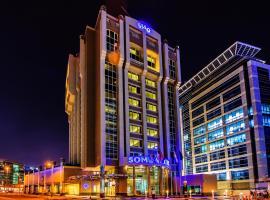 颂威酒店公寓,位于迪拜的公寓