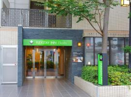 FLEXSTAY 江古田旅馆