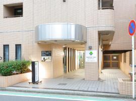 FLEXSTAY 樱木町旅馆