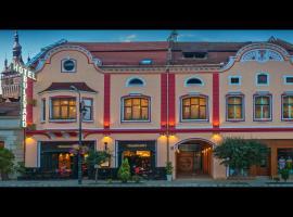锡吉什瓦拉大道酒店, 锡吉什瓦拉