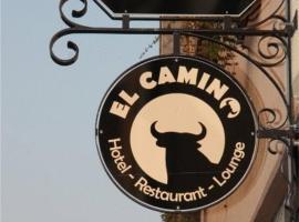 埃尔卡米诺酒店