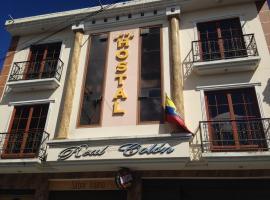 Hostal Real Colon Aguilar