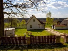小山宾馆, Aizkraukle (Jaunjelgava Municipality附近)