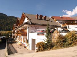 阿玛德密歇鲁兹酒店