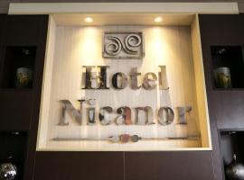 尼卡诺尔酒店