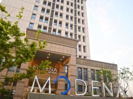 无锡星洲名致服务公寓,位于苏南硕放国际机场 - WUX附近的酒店