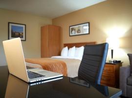 希库蒂米舒适酒店, Saguenay