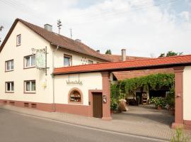 温谷安德冯格里奇顿旅馆