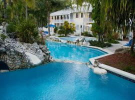 晨曦海滩俱乐部度假酒店 - 天堂岛
