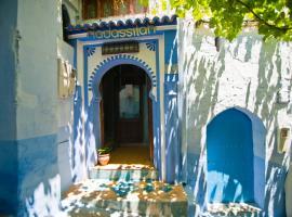 阿斯拉查恩摩洛哥传统庭院住宅