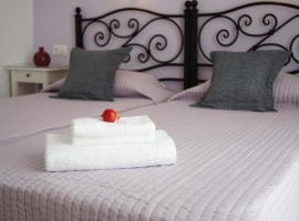 基克拉泽斯酒店&一室公寓, 帕罗奇亚