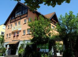 巴伐利亚沃特奥格斯堡BIO酒店