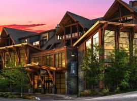 太阳能度假村 - 钟星公寓式酒店及度假村