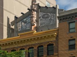 斯卡瓦查以斯酒店,位于温哥华的酒店