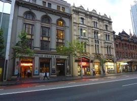 1831精品酒店(前身为悉尼旅馆)
