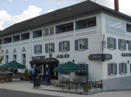 阿德勒哥斯富旅馆