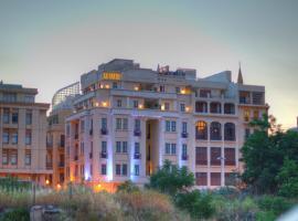 贝鲁特市中心帕蒂奥精品酒店
