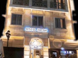 安格立酒店