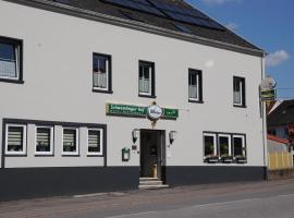 斯川林格霍夫餐厅酒店