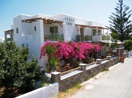 Aegeo Inn, 安迪帕罗斯岛