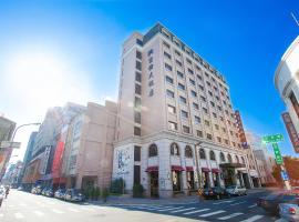 台中富信大飯店
