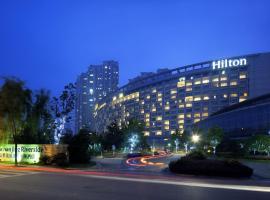 南京世茂滨江希尔顿酒店